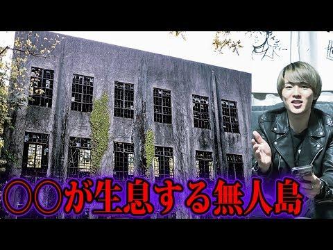 外国人が驚いた日本の雑学!!