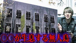 外国人が驚いた日本の雑学!! thumbnail
