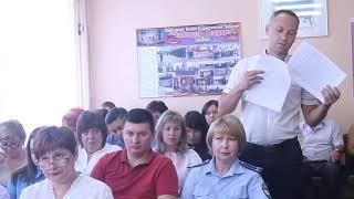Аппаратное совещание в администрации города Горловка 23.07.2019