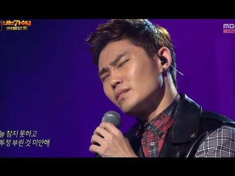 [HOT] Kim Bum-soo - Please, 김범수 - 제발, I Am A Singer Special Best10 20130918