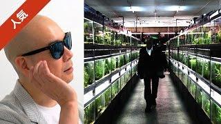 ライムスター宇多丸が、園子音監督による映画「冷たい熱帯魚」を激賞し...