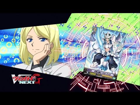 [Sub][TURN 19] Cardfight!! Vanguard G NEXT Official Animation - Sorrow Skyscraper