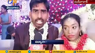 Role Model | Siddipet Vidyasagar Married | Secunderabad Troll Lady