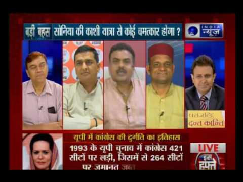 Badi Bahas: Will Varanasi roadshow turn advantageous for Sonia Gandhi?