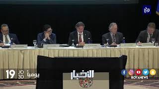 الأردنُ يؤكد ُإلتزامَهُ الكامل بالعملِ والتعاون مع المجتمعِ الدولي لمحاربة الارهاب - (21-9-2017)