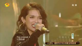 "KZ TANDINGAN ""Rolling In The Deep"" The Singers 2018 HD"