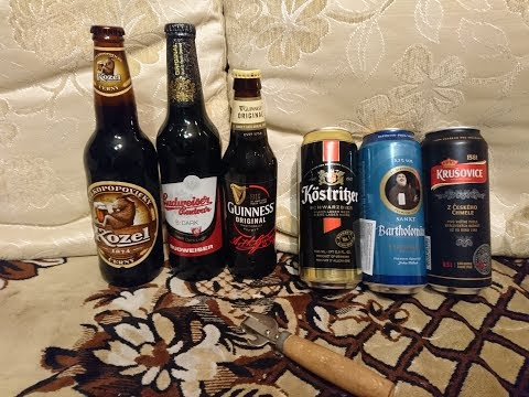 Лучшее темное пиво.Какое оно?!