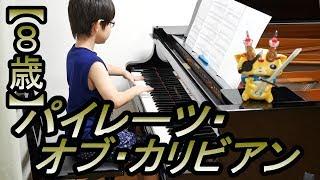 使用楽譜:ディズニー ベストオブベスト ☆サブチャンネル『藤多直史【日...