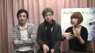【チケット情報】 http://www.pia.co.jp/variable/w?id=119057 五感を刺...