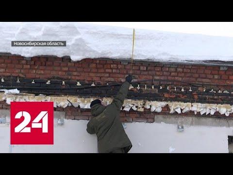 Рухнула крыша: в Новосибирске во время дискотеки погибла девушка, много потрадавших - Россия 24