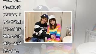 川栄李奈&喜矢武豊「コウノドリ」夫婦役で初共演「楽しい夫婦になれた...