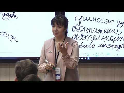 Классный час, Прохорова М. В., 2018