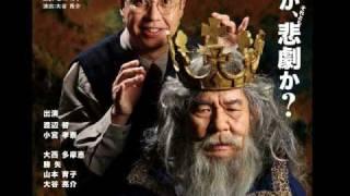 俳優 渡辺哲と小宮孝泰がプロデュースするイギリス演劇の傑作舞台「ドレ...