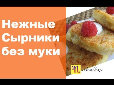 И снова сырники - кулинарный рецепт