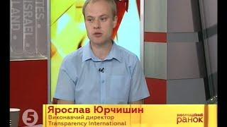 видео Створення та державна реєстрація видавництва в Україні