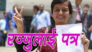 रञ्जु दर्शनालाई पत्र । रक्सी, चुरोट र चियामा मतदाता किन्ने हैसियत छ ? Ranju Darshana