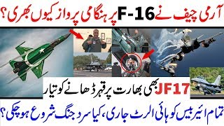JF-17 Thunder and F-16 Ready to Fly Discovery Point