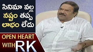 Producer KS Rama Rao Over Financial Loss In Film Industry | Open Heart With RK | ABN Telugu