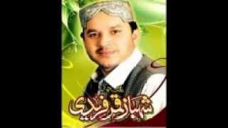 Kar De Karam Rab Saiyan-Shahbaz Qamar Fareedi 2013