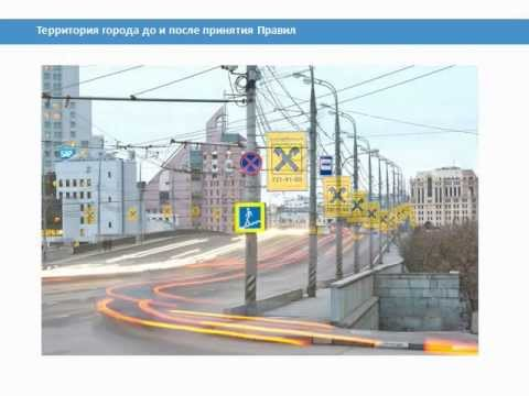 moscow without advertising