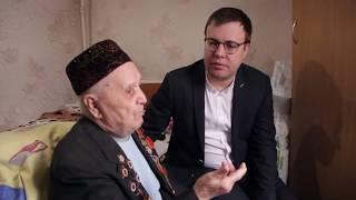 Фаиз Ямалеев турында якташы, дусты, Бөек Ватан сугышы ветераны Шиһабетдин Садыйков