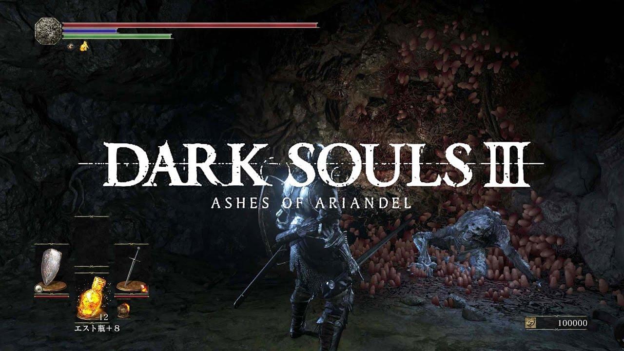 [DARK SOULSⅢ] ダークソウルⅢ 攻略 DLC「アリアンデル絵畫世界」part 1 - YouTube
