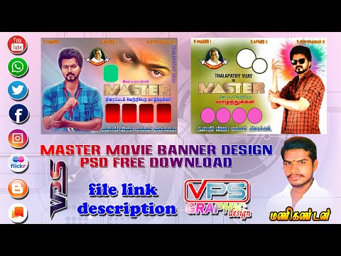 Master Movie Banner Design Psd Free Download 4 Vps Graphic Design Youtube