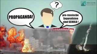 Третья Мировая Война и террористическое бандформирование США