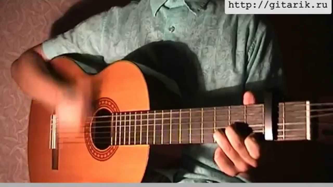 Разбор на гитаре платье белое