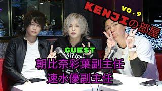 チャンネル登録お願いします! KJ Group公式チャンネル https://www.you...