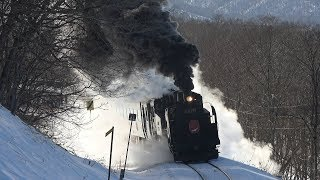 『SL冬の湿原号』釧路湿原駅発車直後は圧巻のパフォーマンス!!