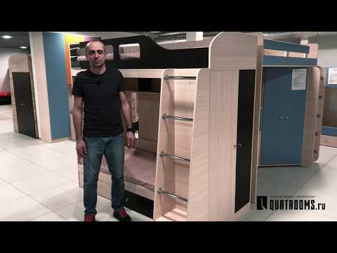 Двухъярусная кровать Астра 3 - видеообзор