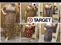 Target Dressing Room Try On