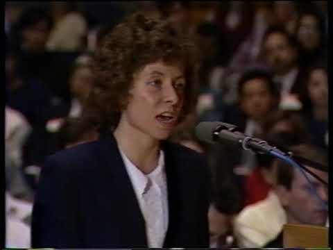 Ames Moot Court Competition 1989