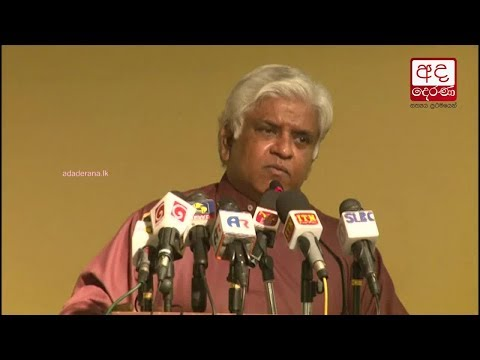 Time has come to free sports from politics - Arjuna Ranatunga