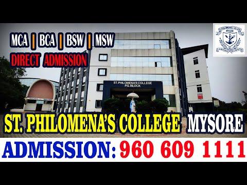 ❤️St Philomenas❤️College Autonomous MCA BCA MSW BSW Admission Mysore Karnataka | Best College Mysore