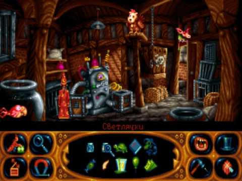 Simon the Sorcerer 2 The Lion, the Wizard and the Wardrobe 08 прохождение walkthrough