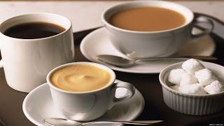 Какой чай, кофе, какао, кисель полезен, а какой нет(Какой чай, кофе, какао, кисель полезен, а какой нет Здоровья Вам и Вашим близким!!! Кофе разделяется на три..., 2015-02-01T10:27:45.000Z)