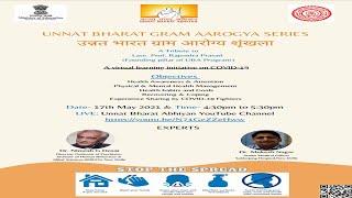 'उन्नत भारत ग्राम आरोग्य शृंखला- as a tribute to Late. Prof. Rajendra Prasad | 17.05.2021 |