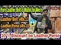 Pure Leather Belt ,Wallet Manufacturer in Delhi | Belt & Purse Wholesale Market in Sadar Bazar |