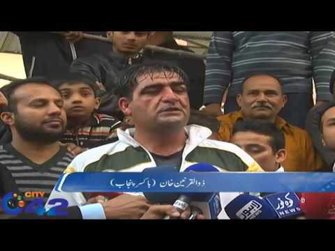 Islamia college civil line Lahore organized PBC heavyweight championship