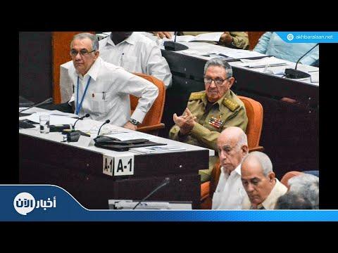 رئيس كوبا يعين الحكومة ويحتفظ بوزراء كاسترو في بعض الحقائب..