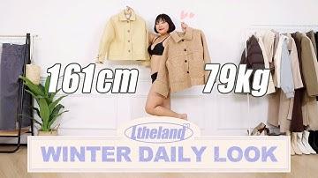 [통통 겨울룩] 뚱뚱해서 겨울은 더 부해보인다고? -10kg 되는 역대급 데일리룩❄️  #통통코디 #뚱뚱코디 #데일리룩 #숏아우터
