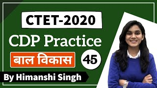 Target CTET-2020 | CDP Practice Class-45 | Let's LEARN