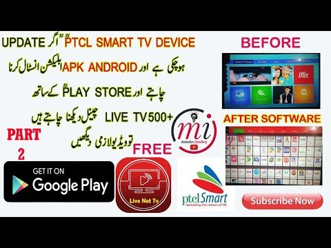 Download Ptcl Smart Tv Full Review Android Set Top Box All