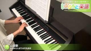 使用した楽譜はコチラ http://www.print-gakufu.com/score/detail/46258...