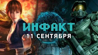 Halo 5 на PC, Project Judge от авторов Yakuza, даты релиза Dead or Alive 6 и Left Alive, «Веном»…