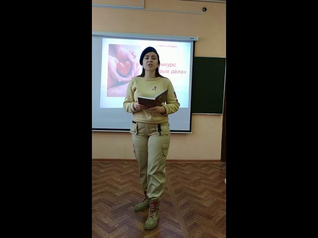 Изображение предпросмотра прочтения – ВикторияЛазуткина читает произведение «Некрасивая девочка» Н.А.Заболоцкого