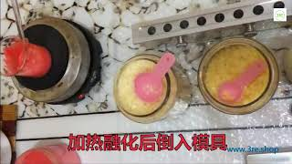 handmade lipstick process