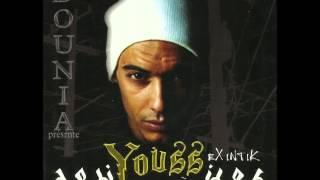 Youss-El Bareh